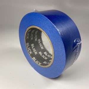 2 inch Blue Paper Tape